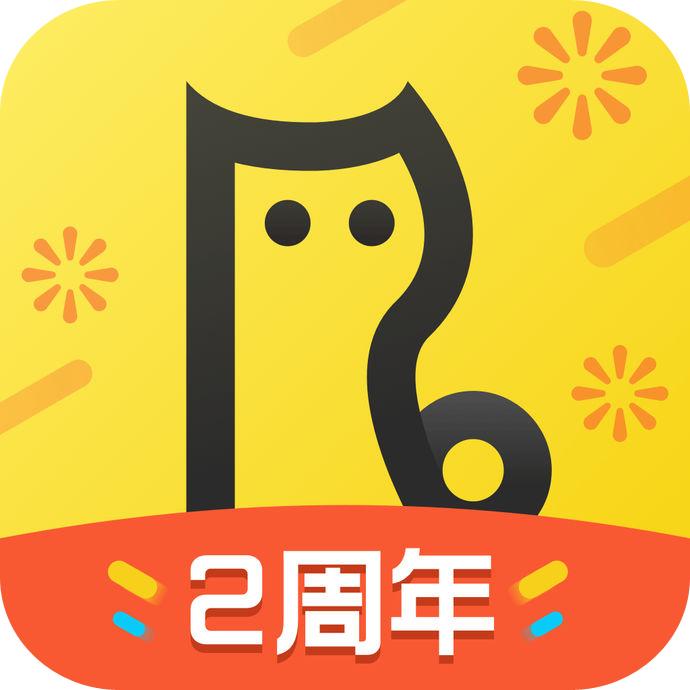 热猫直播 V7.9.5 苹果版