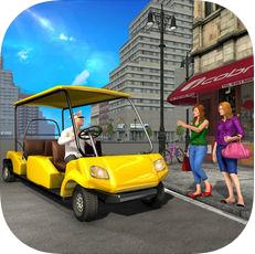 美食街智能汽车驾驶 V1.1 苹果版