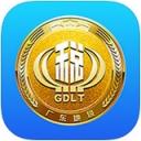 广东地税 V1.0.0 安卓版