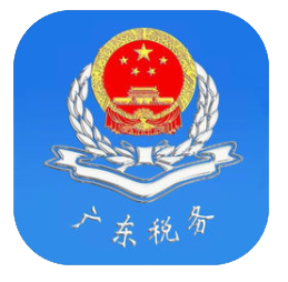 广东地税 V1.0.2 苹果版