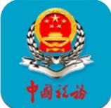 甘肃地税 V1.0.3 安卓版