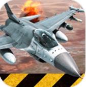 战机模拟 V4.1.3 汉化版
