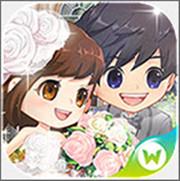 我们结婚啦 V1.1.5 安卓版