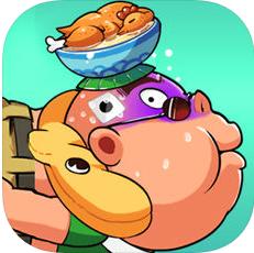挑战大魔王 V1.0 苹果版