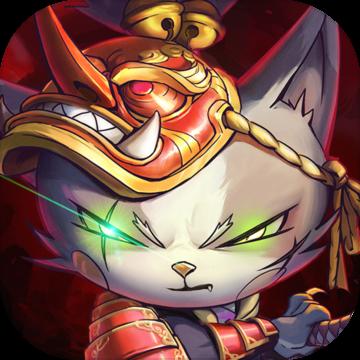猫狩纪 V1.0 ios版