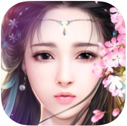 情缘御剑 V1.10.9 安卓版