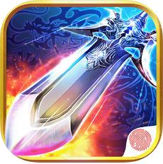 蜀山剑侠传奇 V1.0 安卓版