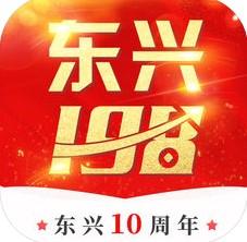 东兴证券198 V5.3.8 苹果版