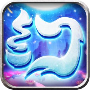 梦幻仙语 V1.1.9 安卓版