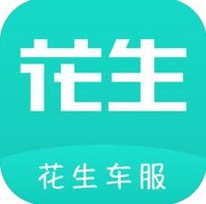 花生车服 V4.3.9 苹果版
