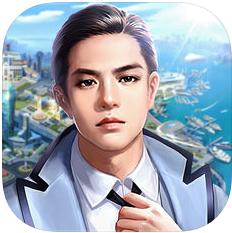 无限商战 V1.0 苹果版