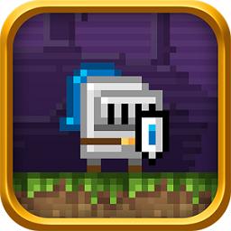 血腥城堡 V1.0.18 破解版