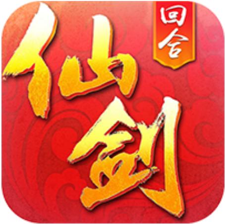 仙剑奇侠传回合 V1.0.3 安卓版