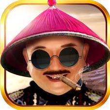 和珅官场路 V1.0 苹果版