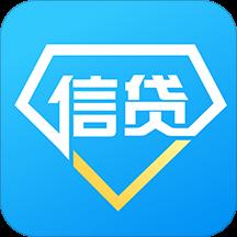 信贷超人 V1.1.2 苹果版