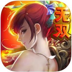 三国战纪无双 V1.0 苹果版