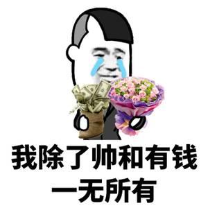 【2018七夕图片动态大全】抖音/熊本熊/金馆表情给国民表情包你们图片