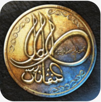 奥斯曼王座帝国的崛起 V1.0.2 安卓版