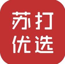 苏打优选 V1.2.0 苹果版
