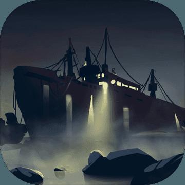 诡船谜案 V1.0 汉化版