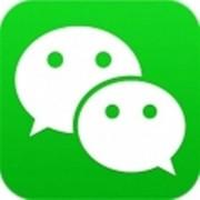 微信营销大师 V1.5.5.10 绿色版
