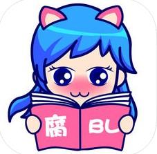 腐漫画 V1.1.0 苹果版