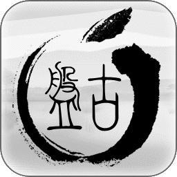 盘古越狱工具 V1.2 官方版