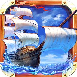 大航海时代5 V4.1.1 破解版