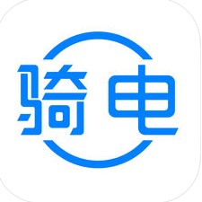 骑电单车 V2.18.0 苹果版