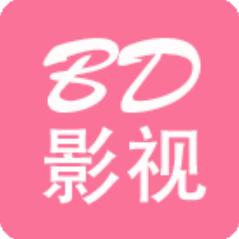 BD影视 V1.0.7 安卓版