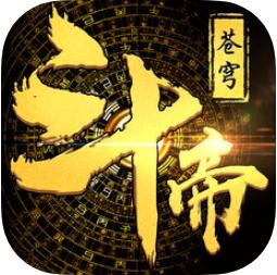 斗帝苍穹V1.0 苹果版