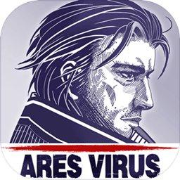 阿瑞斯病毒V1.2 破解版