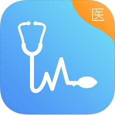高血压大夫(医生版) V1.8.3 苹果版