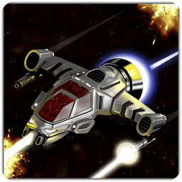 武装航天战机 V1.3.1 破解版
