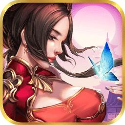 梦回江湖V1.2.29 破解版
