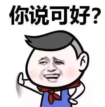 七夕情人节借钱表情包