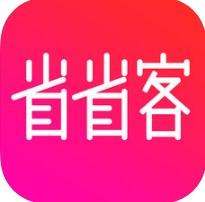 省省客 V1.1.3 苹果版