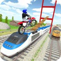 火车摩托特技 V1.0 破解版