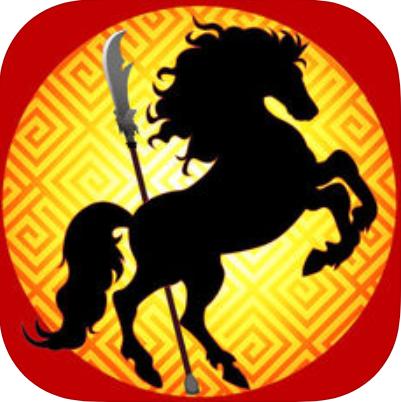 三国雄起 V1.0 苹果版