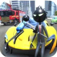 惊人的邪恶火柴人模拟器 V1.0.7 破解版