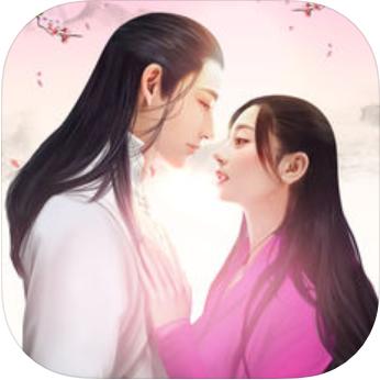 仙剑圣墟 V1.0 苹果版