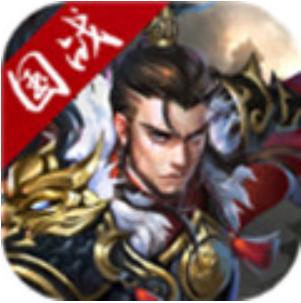 国战征霸 V1.0 安卓版