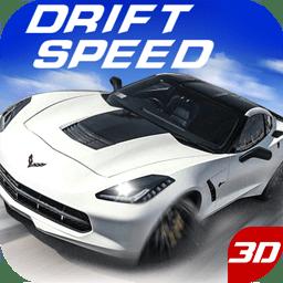 疯狂快速赛车 V1.0.09 破解版