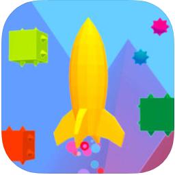 穿越火箭 V1.0 苹果版