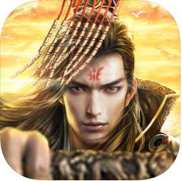 王的游戏 V1.0 苹果版