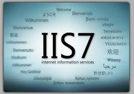 IIS7.0完整安装包电脑版