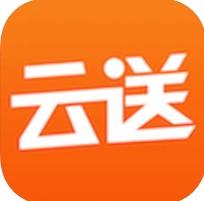 云送 V2.0.9 苹果版