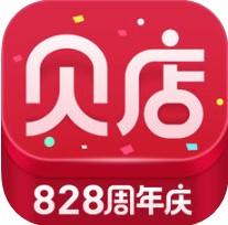 贝店 V3.6.82 苹果版