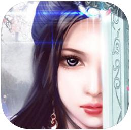 幻灵飞仙 V1.0 苹果版