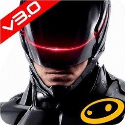 机械战警 V3.0.6 破解版